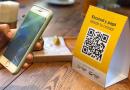Los bancos deberán aceptar el código QR de los comercios con billeteras virtuales