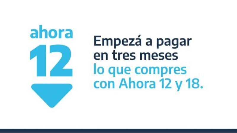 Nuevo logo del programa Ahora 12 para los comercios pymes - Cámara de  Comercio de Resistencia